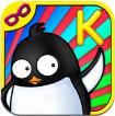 Penguin-Kindergarten.png